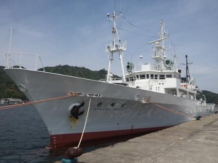 漁業取締船「白嶺丸」です