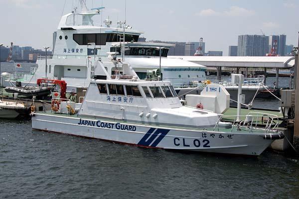 海上保安庁 CL型巡視船